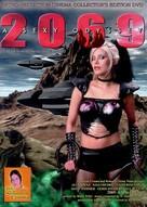 Ach jodel mir noch einen - Stosstrupp Venus bläst zum Angriff - DVD cover (xs thumbnail)