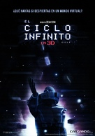 Cycle - Argentinian Teaser movie poster (xs thumbnail)
