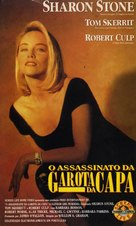Calendar Girl Murders - Portuguese VHS movie cover (xs thumbnail)