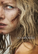 Lo imposible - Spanish Movie Poster (xs thumbnail)