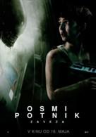 Alien: Covenant - Slovenian Movie Poster (xs thumbnail)