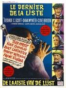 The List of Adrian Messenger - Belgian Movie Poster (xs thumbnail)