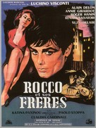 Rocco e i suoi fratelli - French Movie Poster (xs thumbnail)