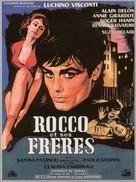 Rocco e i suoi fratelli - French Movie Poster (xs thumbnail)