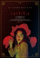 Suspiria - South Korean Re-release movie poster (xs thumbnail)