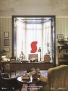 Suspiria - French Movie Poster (xs thumbnail)