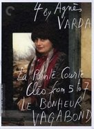 Sans toit ni loi - DVD cover (xs thumbnail)
