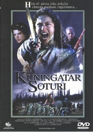 Boudica - Finnish DVD movie cover (xs thumbnail)