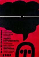 Prestuplenie i nakazanie - Polish Movie Poster (xs thumbnail)