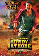 Rowdy Rathore - Indian Movie Poster (xs thumbnail)