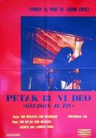 Jason Lives: Friday the 13th Part VI - Yugoslav Movie Poster (xs thumbnail)