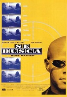 Most Wanted - Spanish Movie Poster (xs thumbnail)