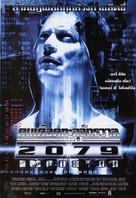 Impostor - Thai Movie Poster (xs thumbnail)