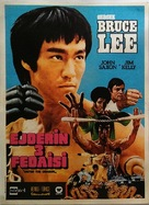 Enter The Dragon - Turkish Movie Poster (xs thumbnail)