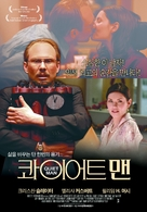 He Was a Quiet Man - South Korean Movie Poster (xs thumbnail)