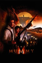 The Mummy - Never printed poster (xs thumbnail)