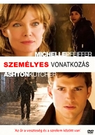 Personal Effects - Hungarian DVD cover (xs thumbnail)