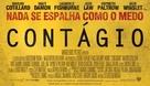Contagion - Brazilian Logo (xs thumbnail)