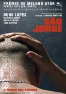 São Jorge - Portuguese Movie Poster (xs thumbnail)