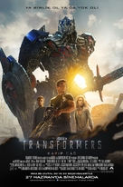 Transformers: Age of Extinction - Turkish Movie Poster (xs thumbnail)