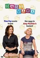 Baby Mama - Movie Cover (xs thumbnail)