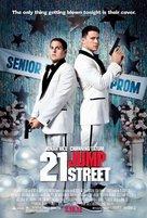 21 Jump Street - Movie Poster (xs thumbnail)