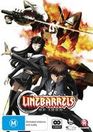 """Kurogane no rainbareru"" - Australian Movie Cover (xs thumbnail)"
