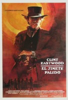 Pale Rider - Argentinian Movie Poster (xs thumbnail)