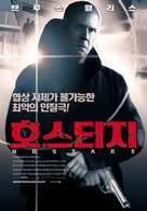 Hostage - South Korean Movie Poster (xs thumbnail)