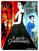 Dvoryanskoe gnezdo - French Movie Poster (xs thumbnail)