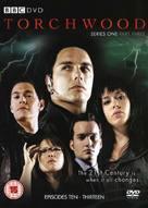 """Torchwood"" - British DVD movie cover (xs thumbnail)"