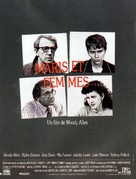 Husbands and Wives - French Movie Poster (xs thumbnail)