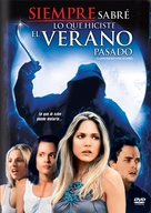 I'll Always Know What You Did Last Summer - Argentinian DVD cover (xs thumbnail)