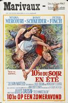 10:30 P.M. Summer - Belgian Movie Poster (xs thumbnail)