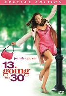 13 Going On 30 - Movie Cover (xs thumbnail)