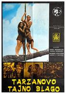Tarzan's Secret Treasure - Yugoslav Movie Poster (xs thumbnail)