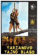 Tarzan's Secret Treasure - Yugoslav Movie Poster (xs thumbnail)