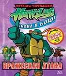 """Teenage Mutant Ninja Turtles"" - Russian Blu-Ray movie cover (xs thumbnail)"