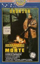 Messenger of Death - Brazilian Movie Cover (xs thumbnail)
