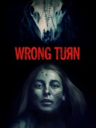 Wrong Turn - Movie Cover (xs thumbnail)