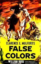 False Colors - Re-release poster (xs thumbnail)