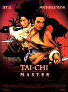 Tai ji: Zhang San Feng - French Movie Poster (xs thumbnail)
