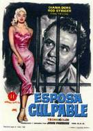 The Unholy Wife - Spanish Movie Poster (xs thumbnail)