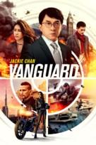 Vanguard - Movie Cover (xs thumbnail)