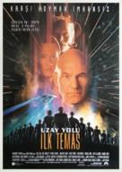 Star Trek: First Contact - Turkish Movie Poster (xs thumbnail)