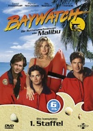 """Baywatch"" - German DVD movie cover (xs thumbnail)"