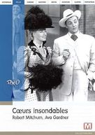 My Forbidden Past - French DVD cover (xs thumbnail)