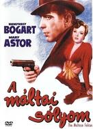 The Maltese Falcon - Hungarian DVD movie cover (xs thumbnail)