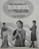 Babul - Indian Movie Poster (xs thumbnail)