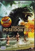 Poseidon Rex - Thai DVD cover (xs thumbnail)